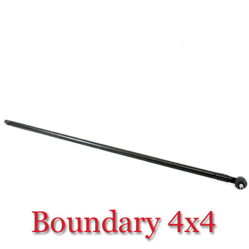 Land Rover Discovery 2 Track Rod Bar QFS000040