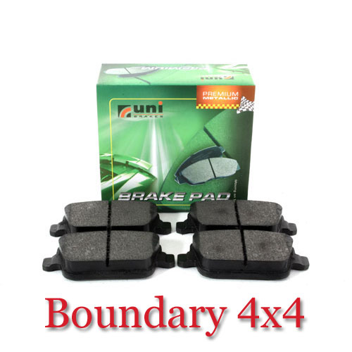 Land Rover Freelander 2 Rear Brake Pads LR023888